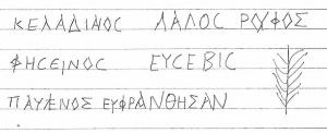 JP transcription